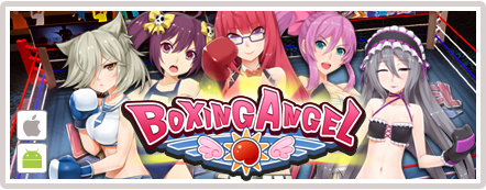 Here's Hoping that Boxing Angel gets a Local Release